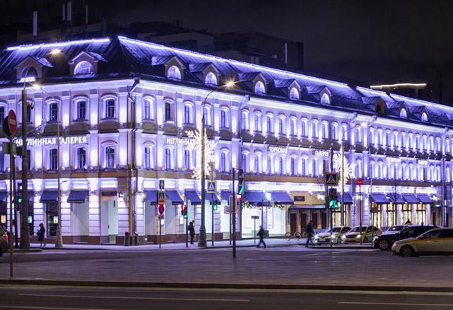 Neglinnaya Plaza, Trubnaya Square 2, Ground Floor - Moscow (Russia), immagine 3